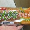 第一パン 大きな富良野メロンデニッシュ  食べてみました