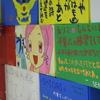 『13日間で「名文」を書けるようになる方法』(高橋源一郎)を読む