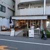 渋谷「カフェ&テラス BBQ Noan」〜都心にいながらアウトドア気分を味わえるカフェダイニング〜