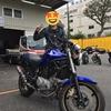 新しいバイクを買った