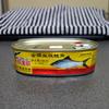 中国の魚の缶詰を食べさせられたわ!【金裝豆豉鯪魚】