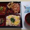 特養:5月の郷土料理&イベント食・おやつデモ
