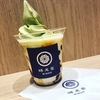 【横浜】ニュウマン横浜の「蜷尾屋/NINAO」で映画の後に台湾茶スイーツ