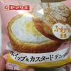 ふわふわ食感 山崎製パン  ホイップ&カスタードデニッシュ 食べてみた感想