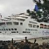 船好きな船乗りはマリンポートへ~。