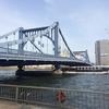 隅田川にかかる清洲橋を渡りました!《橋を渡ってみるシリーズ #4》
