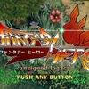Switch「ファンタジーヒーロー 〜アンサインドレガシー〜」レビュー!絶妙にこちらのツボを外す!コメントし辛いハクスラ風アクションRPG!