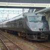 【JR九州】787系改造の九州周遊観光列車を2020年度より運行