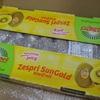 【ふるさと納税】ゴールドキウイ約3kg(福岡県春日市)甘みたっぷりのおいしいキウイを朝食に。ビタミン豊富で、元気に一日をスタート!