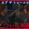 【Rise of the Tomb Raider(ライズ オブ ザ トゥームレイダー)】#16 ついに気になるオトコの娘と和解した~♪さぁ、チョメチョメ目指すか?@初見@高画質【ぽてと仮面/たぶんVtuber】