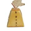 ショップ限定の黄色いとびばこのパッケージに入ったカワイくておいしいとびばこパン