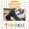 大阪でのダラブッカ教室・レッスンなら【はまスタジオ】