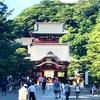 神奈川観光ベスト3〜江ノ島、大仏、鶴岡八幡宮〜