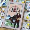 簡単なボードゲーム紹介【ぬくみ温泉繁盛記】