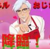 【公式】ケンタッキーフライドチキンのカーネルおじさん攻略する乙女ゲームが難しすぎるPart2【英語力が試される】