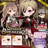 【ガチャ】SHARK BREAKERZ