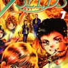 私の愛するサバイバル漫画6作品~7SEEDS、アイアムアヒーロー、自殺島、漂流教室、サバイバル、ドラゴンヘッド~