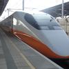 台北・高雄の移動には便利だが。台湾の新幹線「台湾高鉄」について。