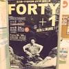 佐久間一行【FORTY】