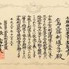 少年剣道教育奨励賞 受賞 ‼