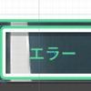 Unityデザイナーズバイブルを読んだメモ①【エディタ/uGUI】