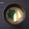花粉予防★野菜レシピ11~干し椎茸で出汁をひく!基本のお味噌汁