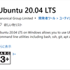 Ubuntuを使ってみる - 鍵認証によるログイン
