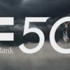 SoftBank 春に投入する5Gスマートフォンを発表