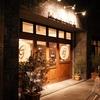 ピッツエリア ジージー(Pizzeria GG)@鎌倉 マルゲリータ&ゼッポリーネ