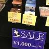 「新春アウトレットSALE」¥1,000〜ブース紹介♪