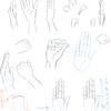 【46】 6/19 「手を練習する。+アタリを使って体を描く。-模写をして手を考える③-アタリを使ってみる- 」