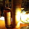 酒通信 ニュージーランドのウイスキー 4