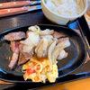 那須和牛のステーキを食べました。寿楽のサイコロステーキがやばすぎる!