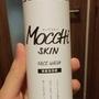 とろろのような粘っこい泡で毛穴の汚れを除去🚿人気NO1の洗顔料「モッチスキン」が凄すぎる✨✨