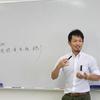 活動報告ー10月 臨床医学講座