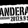BANDERAS Live @SPACE DENEGA 弘前