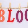駆け出しブロガーに見てほしい、アクセスアップと収益化につながるブログ運営について【6つの傾向】
