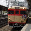 折尾駅の改築とリバイバル列車