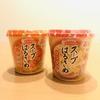 お買いもの部~カップスープ~