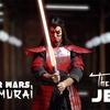 盲目のジェダイ侍vs.シスの歌舞伎暗黒卿、スター・ウォーズ時代劇『STAR WARS SAMURAI : THE BLIND JEDI』が奇妙で素敵。