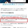 【Amazon】Audible(オーディブル)の退会方法