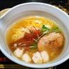 【今週のラーメン434】 麺処 銀笹 (東京・汐留) 銀笹塩らーめん+鯛つくね+半鯛飯
