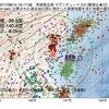 2017年08月14日 16時17分 茨城県北部でM3.0の地震