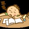 すごく心配❗️息子の受験〜宿題ウォーズ 2020/11/16(月)