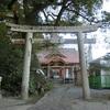 九州の旅(25)神話⑪神武天皇