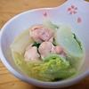 あっさりでお手軽!鶏もも肉と大根と白菜の味噌煮