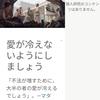 JWLibrary(Android版)を使いこなす 第28回 コンテンツ内の画像を拡大する