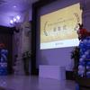 カクヨムWeb小説コンテスト授賞式・懇親パーティーを開催しました