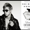 【2013/6/1 本田圭佑プロデュースの香水の予約受付開始】L'eau de DIAMOND BY KEISUKE HONDA。