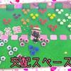 """【どうぶつの森】お花畑という名の""""交配エリア""""【あつ森】"""